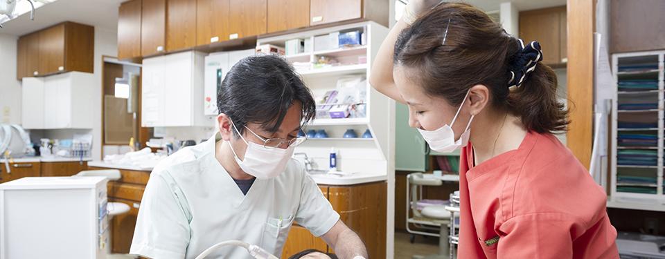 歯を綺麗にする審美治療