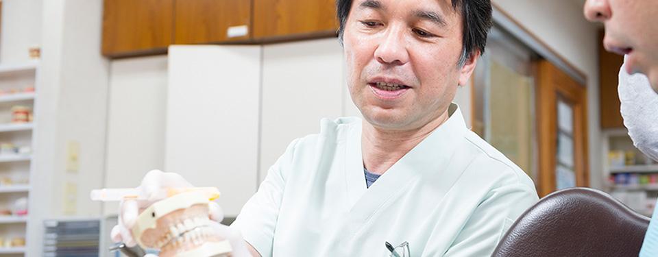 「生活習慣による歯の破壊」の予防